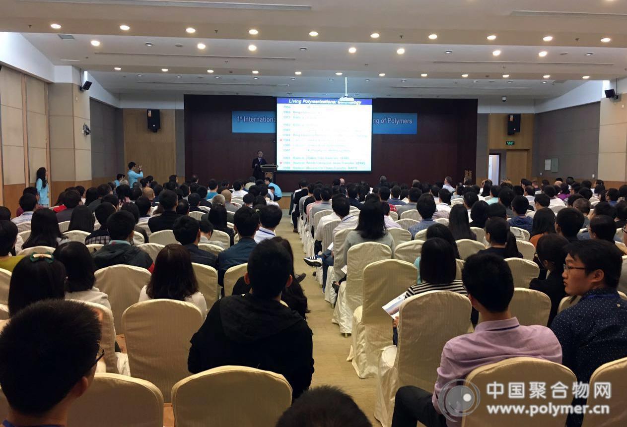 中国学术在线会议_中国学术会议网-中国学术会议查询,中国学术会议在线,2018 国内 ...