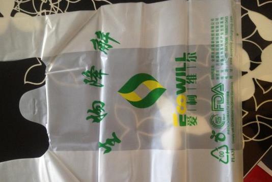 吉林正式发布《生物降解塑料零售包装袋通用技术要求》