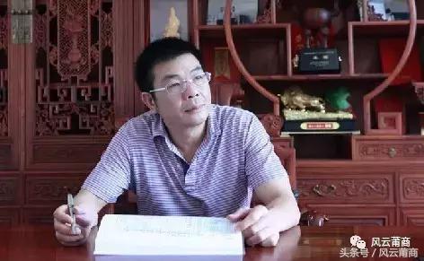 他就是福建省海安橡胶有限公司的董事长朱晖.