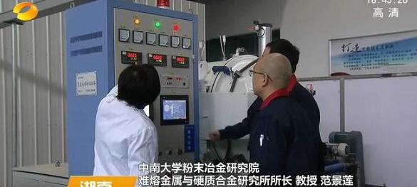 中国新型金属基复合材料可耐3000度高温 已