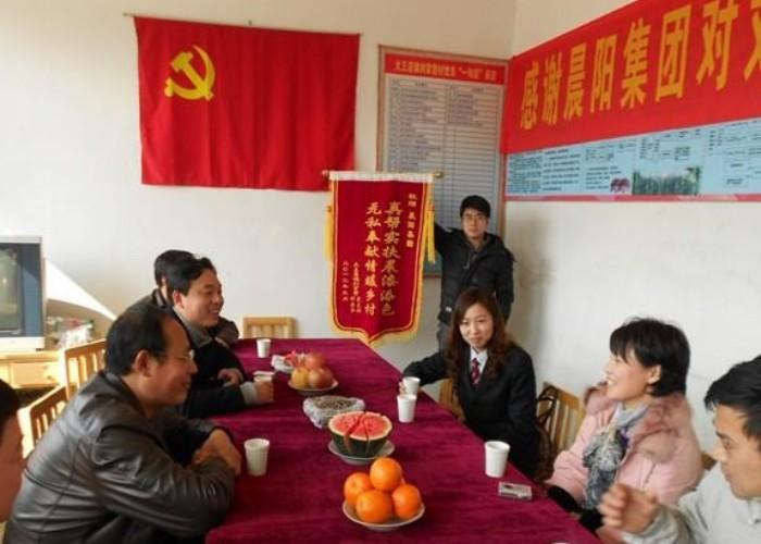 晨阳集团无私奉献情暖乡村 捐赠63桶外墙漆---   【外墙涂高清图片