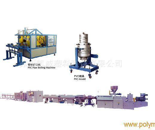 U PVC给排水管材挤出生产线 苏州凯威塑料科技有限公司
