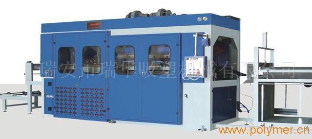 EPS热成型机 瑞安市瑞华吸塑机械有限公司