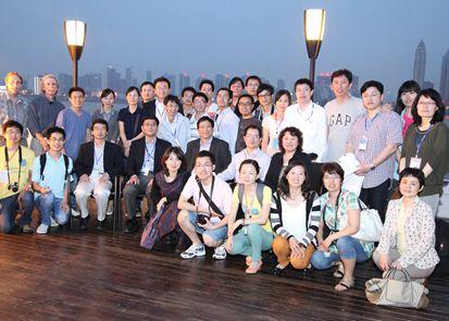 2013年5月第一届聚集诱导发光国际