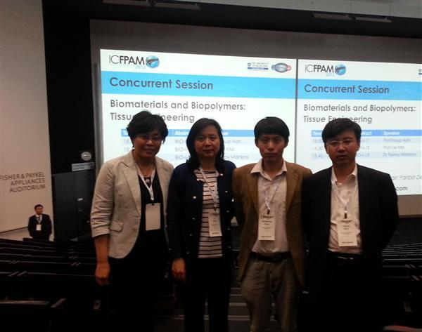 2013年新西兰参加学术会议