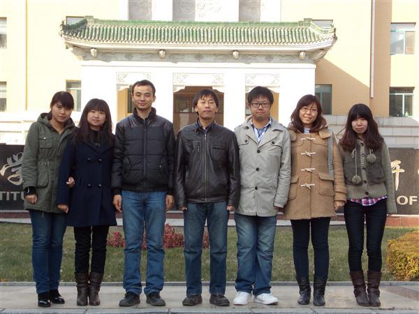 课题组成员