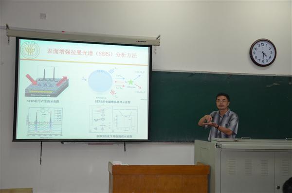 查刘生教授受邀在山东理工大学材料