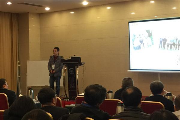 第十二届橡胶基础研讨会,橡塑融合