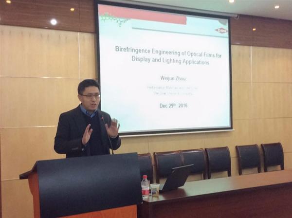 陶氏化学总部(美国)Zhou Weijun
