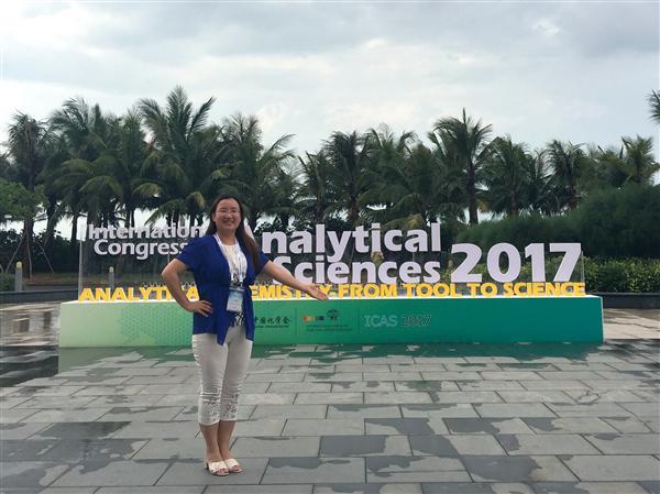 课题组参加2017国际分析科学大会