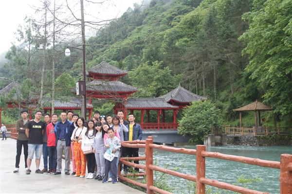 课题组师生集体去雅安二郎山喇叭河风景区游玩2天