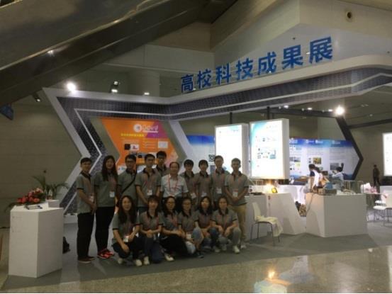 研究组参加第十五届中国·海峡项目