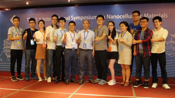 唐艳军教授带队参加第一届纳米纤维