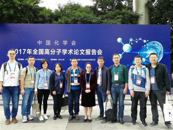 崔冬梅研究员一行人参加2017年全国