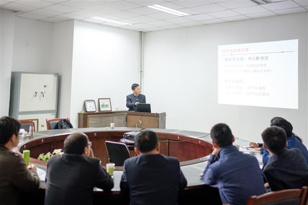化学前沿讲座(二十二)——北京化