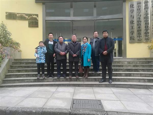 刘杰胜赴湖北理工学院考察