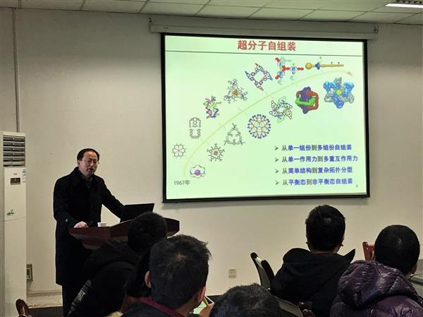 华东师范大学杨海波教授到课题组进
