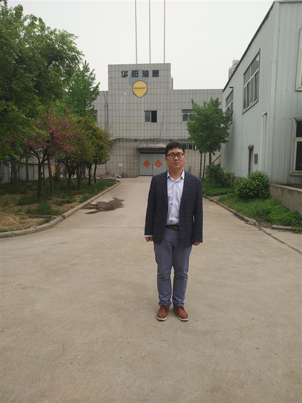 课题组老师赴徐州华阳油墨公司参观