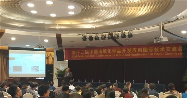 唐艳军教授在第十二届造纸化学品国