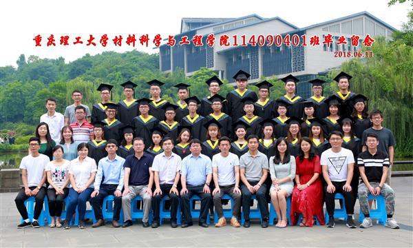 作为班导带的第一届本科班顺利毕业