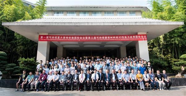 刘杰胜参加第一届重大基础设施国际
