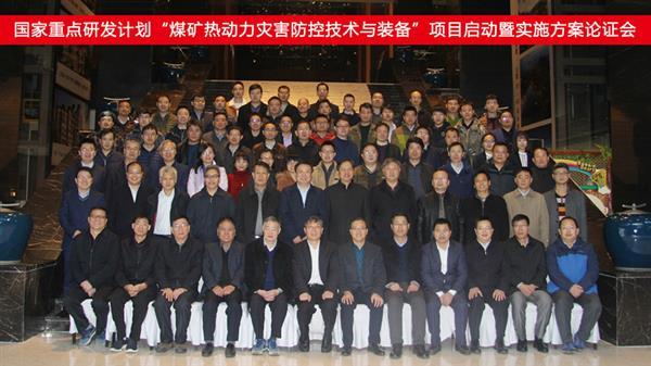 课题组杨宏宇老师11.15-11.17赴沈