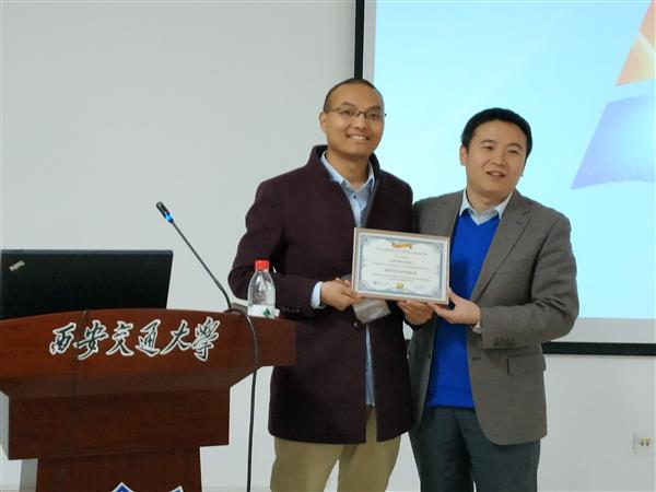 周宏伟老师参加高分子与超分子国际