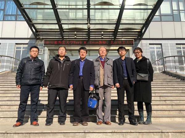 河北大学青年教师张海磊邀请美国Yu