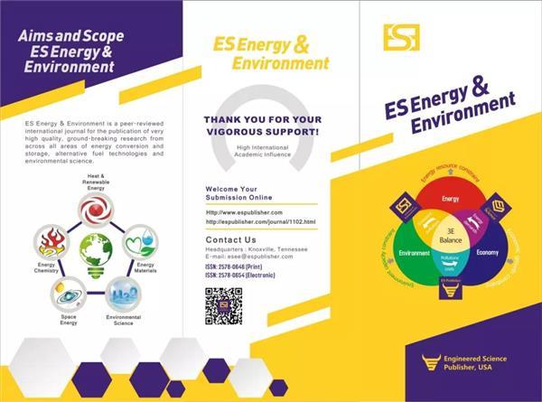 祝贺ES Energy & Environment期刊