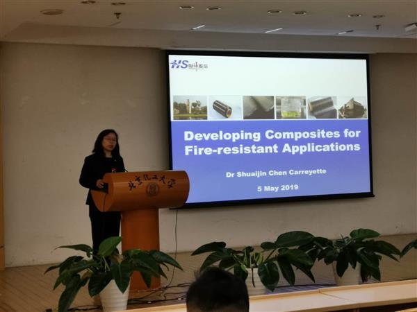 课题组关于复合材料阻燃应用发展邀