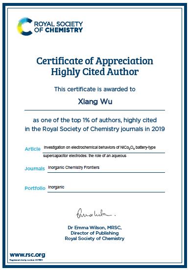 武祥教授被遴选为RSC无机化学领域1