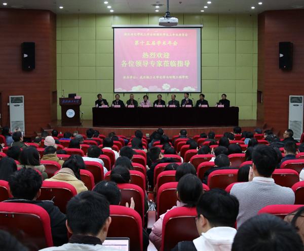 课题组参加湖北省化学化工学会环境
