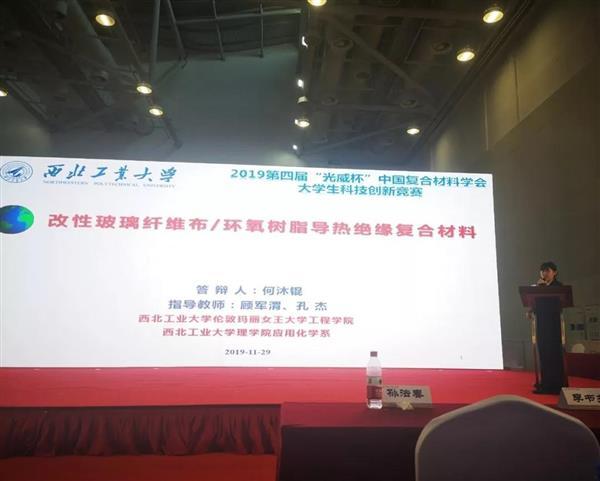 【喜讯】SFPC课题组本科生获中国复