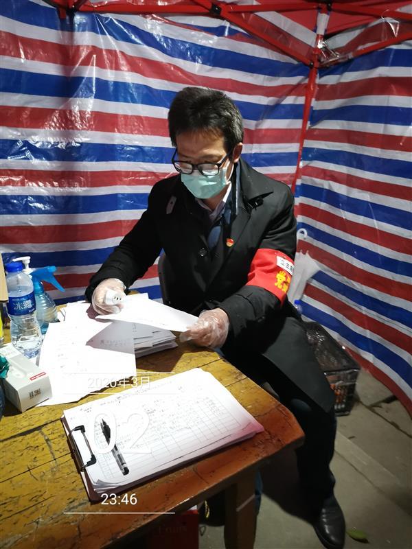 社区志愿者胡艳军教授