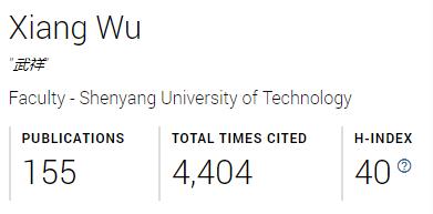 武祥教授论文H因子达到40