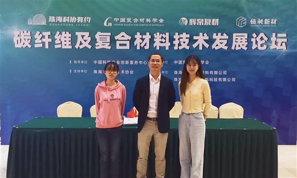 2020-11-07, 沈老师带领课题组赴珠