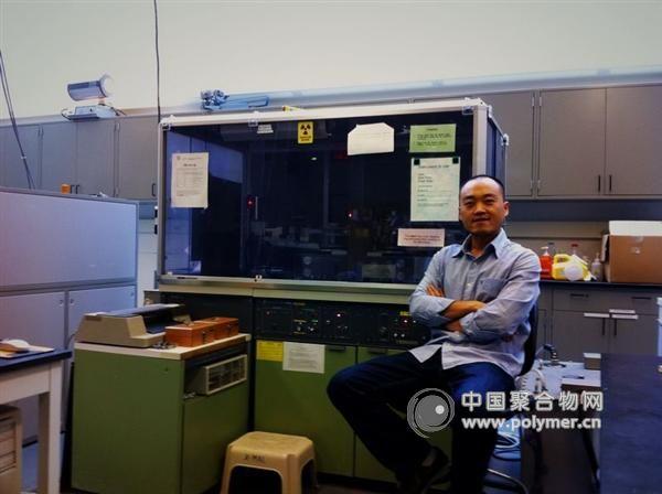 X射线实验室