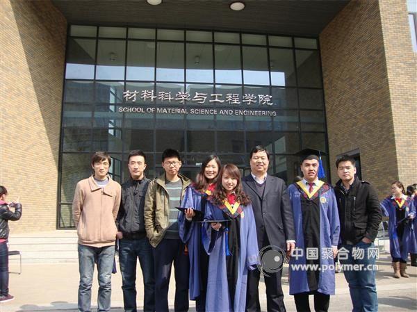 祝贺崔立军、高静、陈丽婷硕士毕业