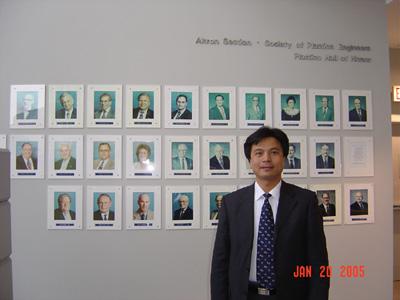 杨卫民教授
